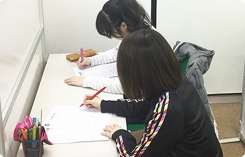 学習支援教室 テトラcoco