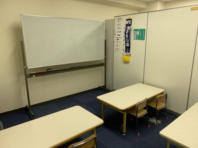【大手前教室】小学校準備クラス始動!!
