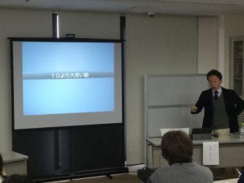 【LSA養成講座】第3回公開講座「算数の支援」を開催致しました!